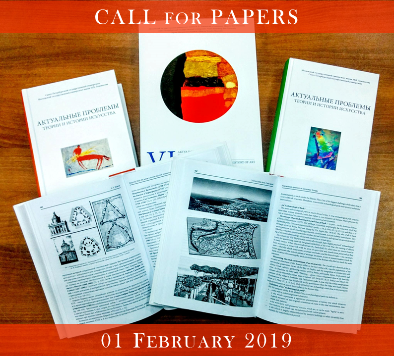 AP2018 call for articles